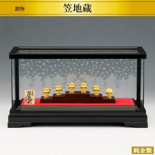 純金製置物 招福 笠地蔵