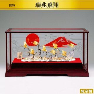 純金製置物 瑞兆飛翔 -鶴八羽-