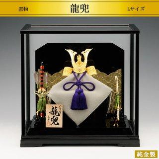 純金製置物 龍兜 高さ9.2cm Lサイズ