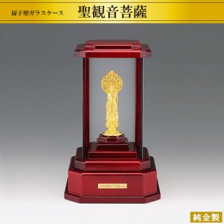 純金製仏像 聖観世音菩薩 高さ7.1cm