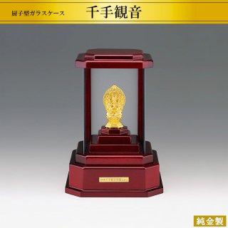 純金製仏像 千手観音 高さ4.5cm