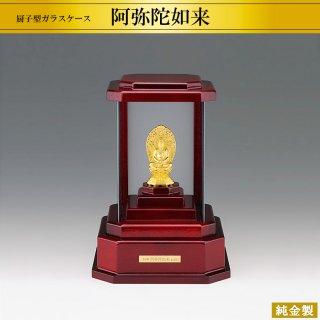 純金製仏像 阿弥陀如来 高さ4.4cm