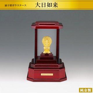 純金製仏像 大日如来 高さ4.3cm