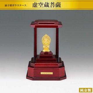 純金製仏像 虚空蔵菩薩 高さ4.5cm