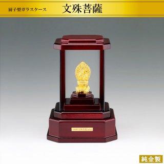純金製仏像 文殊菩薩 高さ4.4cm