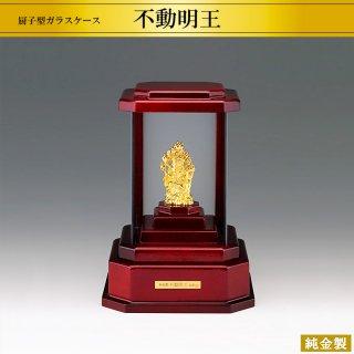 純金製仏像 不動明王 高さ4.2cm