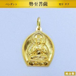 純金製ペンダント 勢至菩薩 梵字 18金製チェーン 三木貞夫/原型制作