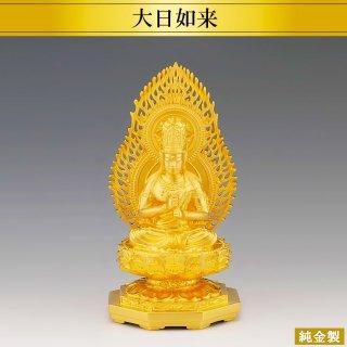 純金製仏像 大日如来 高さ15.5cm