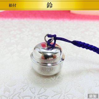 【即出荷】銀製 鈴根付 直径2cm 特大サイズ