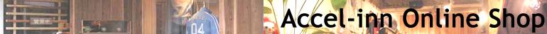 Accel-inn(アクセルイン) - 世田谷区経堂の癒し系ファッション&バー