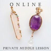 《オンライン》マンツーマン【Middle】ワイヤージュエリー講座