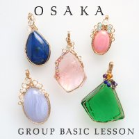 大阪【Basic��】ワイヤーペンダントレッスン