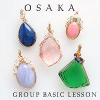 大阪【Basic�&�】ワイヤーペンダントレッスン