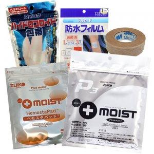 キズのケアセット(ヘモスタパッド+P3 +ハイドロ包帯+防水フィルム+日焼け予防テープ)【送料込み】