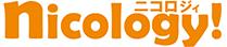 nicology(ニコロジィ)-農林作業を応援する専門販売サイト-