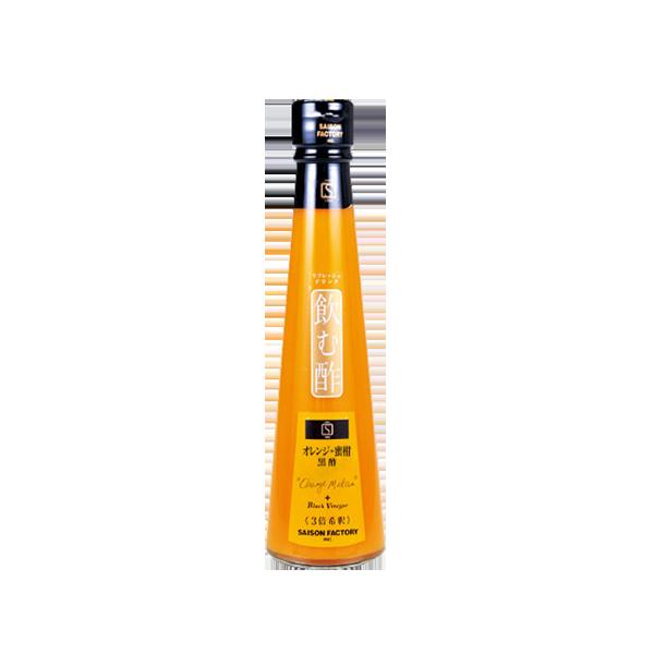 200ml 飲む酢 オレンジ+蜜柑(みかん)黒酢