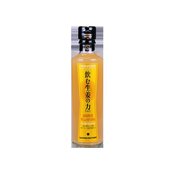 265ml 飲む生姜の力