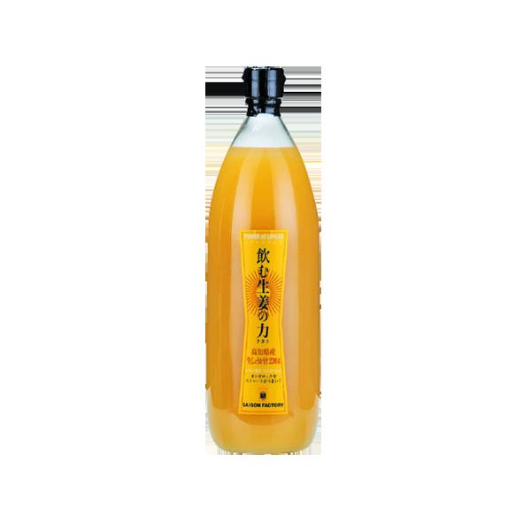 1000ml 飲む生姜の力