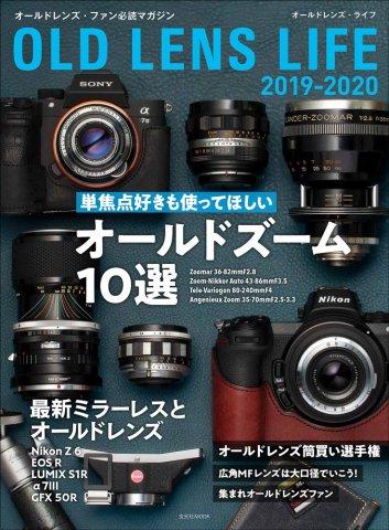 <img class='new_mark_img1' src='https://img.shop-pro.jp/img/new/icons10.gif' style='border:none;display:inline;margin:0px;padding:0px;width:auto;' />オールドレンズ・ライフ 2019-2020