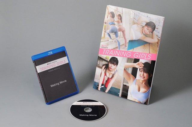 写真集『TRAINING GIRLS』特別限定版 特典Blu-ray付き