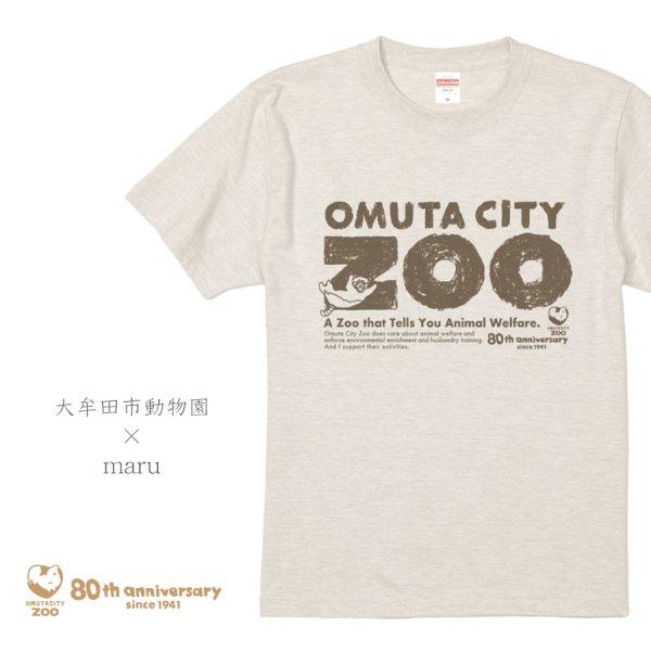 Tシャツ|大牟田市動物園 80周年記念Tシャツ