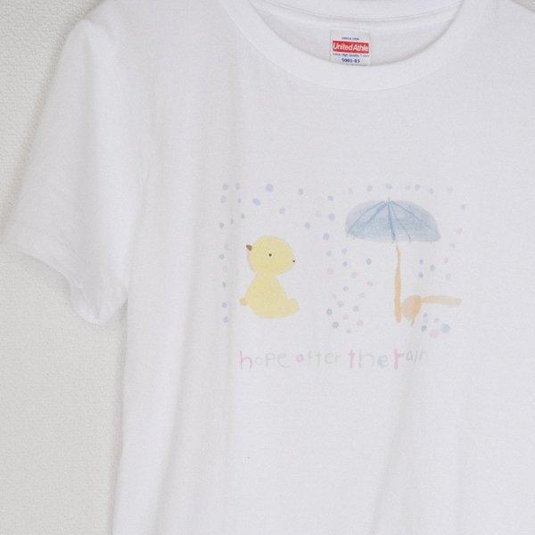 君は僕の傘、僕は君の傘|Narisa Yasuoka