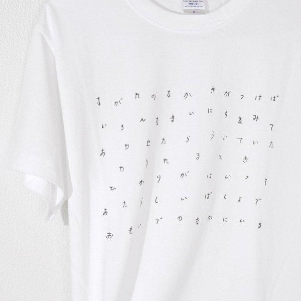 パズル|Ayumi Hamano