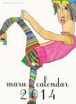 工房まる カレンダー 2014