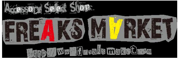 Freaks Market (フリークスマーケット) は、ガボラトリー/ガボール 鷲見太郎 スタンリーゲス クロムハーツ ヴァンアンバーグレザーズ ロンワンズ/レナード カムホート コーツアンドハケット ロイヤルオーダー スティーブガーラック トラヴィスワーカー ビビアンウェストウッド を扱う熊本県のアクセサリーセレクトショップです。