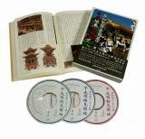 岸和田祭音百景 平成地車見聞録 (CD3枚組+140頁詳細解説書付)