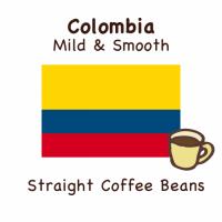 [コロンビア]あまい香りとまろやかな酸味が特長です