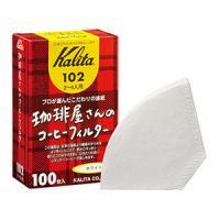 102珈琲屋さんのコーヒーフィルター[100枚入]