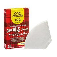 102珈琲屋さんのコーヒーフィルター[40枚入]