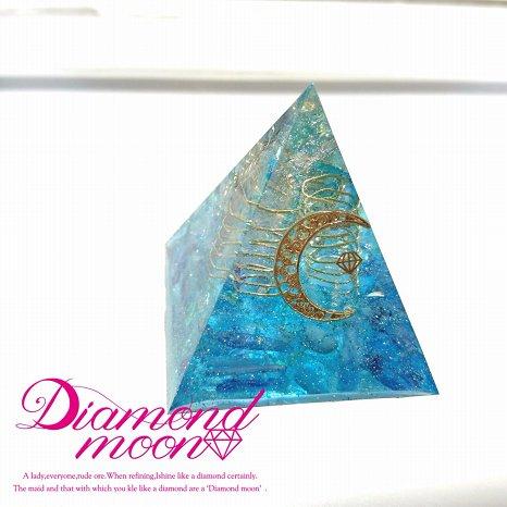 オルゴナイトピラミッド  〜peace〜