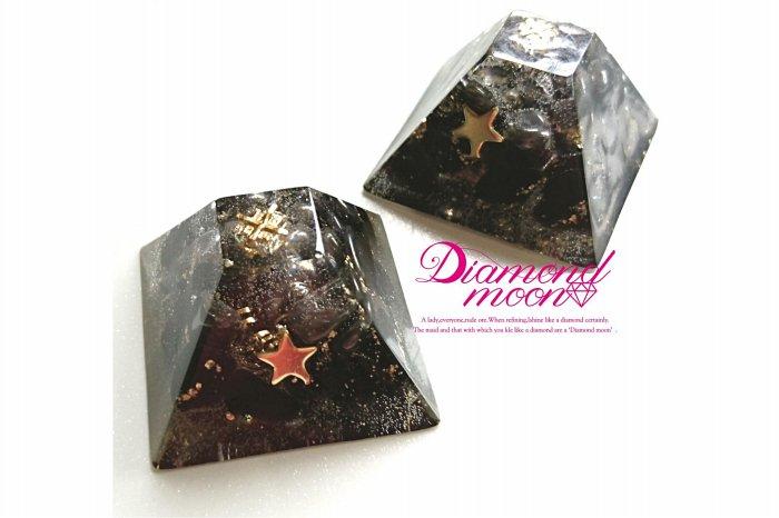 ミニピラミッドオルゴナイト Protection 〜守護〜