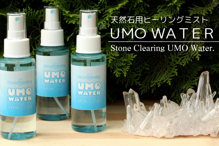 ŷ�����ѥҡ���󥰥ߥ��� UMO����������(100ml) UWSPY-001