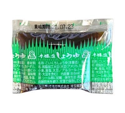 醤油P10g(8.6ml×250)