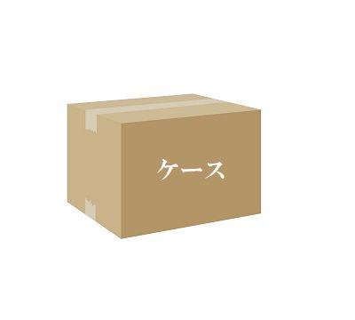 七味唐辛子20g×100個【1ケース】