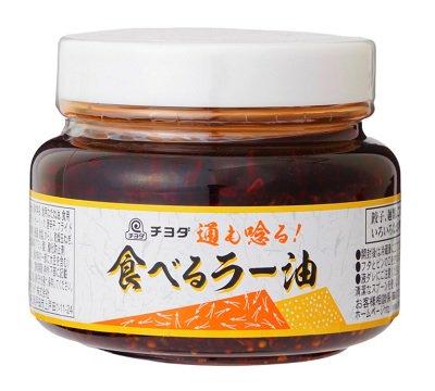 通も唸る!食べるラー油(300g)