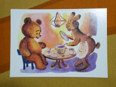 Russian Vintage Winnie the Pooh Postcard / ロシア製 くまのプーさん ビンテージ ポストカード/No.2