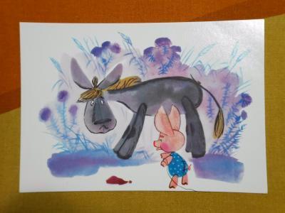 Russian Vintage Winnie the Pooh Postcard / ロシア製 くまのプーさん ビンテージ ポストカード/No.5
