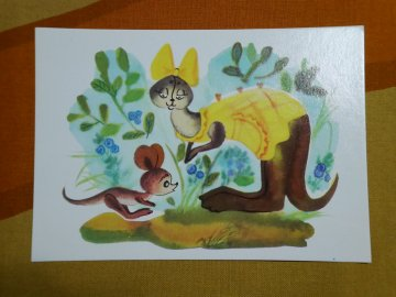 <img class='new_mark_img1' src='//img.shop-pro.jp/img/new/icons6.gif' style='border:none;display:inline;margin:0px;padding:0px;width:auto;' />Russian Vintage Winnie the Pooh Postcard / ロシア製 くまのプーさん ビンテージ ポストカード/No.7
