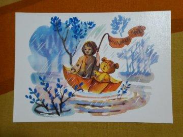 <img class='new_mark_img1' src='https://img.shop-pro.jp/img/new/icons48.gif' style='border:none;display:inline;margin:0px;padding:0px;width:auto;' />Russian Vintage Winnie the Pooh Postcard / ロシア製 くまのプーさん ビンテージ ポストカード/No.10