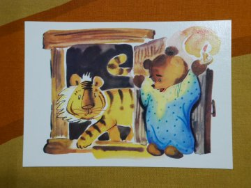 <img class='new_mark_img1' src='https://img.shop-pro.jp/img/new/icons6.gif' style='border:none;display:inline;margin:0px;padding:0px;width:auto;' />Russian Vintage Winnie the Pooh Postcard / ロシア製 くまのプーさん ビンテージ ポストカード/No.11