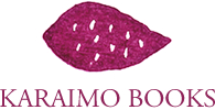KARAIMO BOOKS カライモブックス オンラインショップ