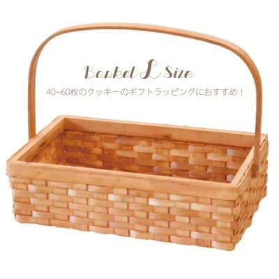 ギフト用バスケット(L)