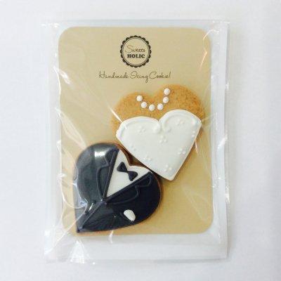 2枚セット)タキシード&ウェディングドレスのハートクッキー