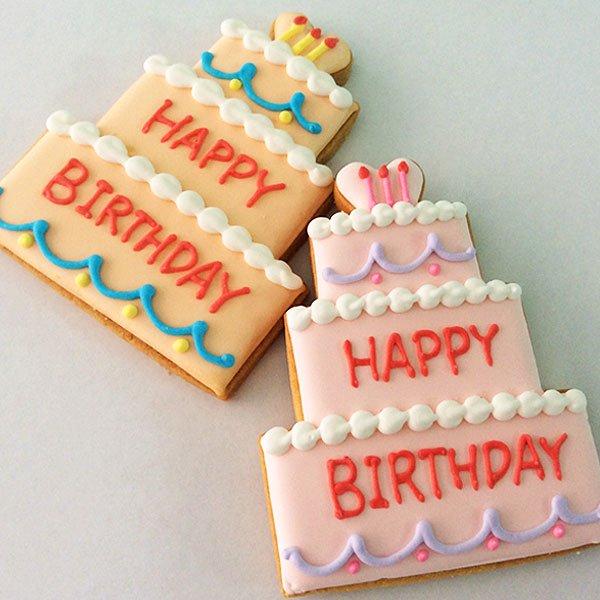 誕生日にクッキーを贈ろう!おすすめレシピ・商品まとめ♡