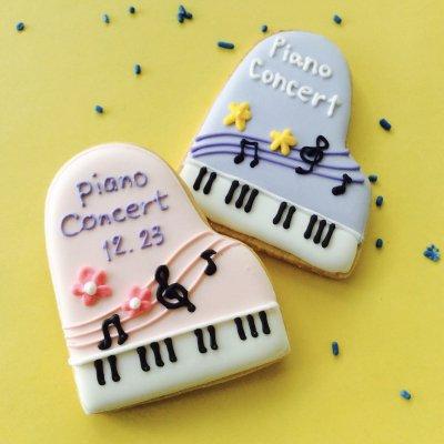 お好きな文字を入れてオリジナル♪ピアノクッキー