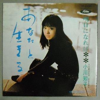 小川知子 (アナウンサー)の画像 p1_33